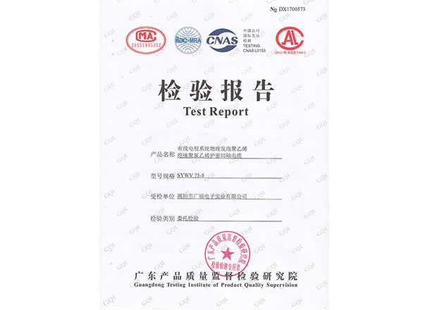 Insulation polyurethane sheath coaxial cable test report